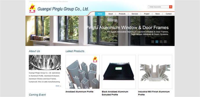 外贸企业网站建设案例: 广西平铝集团有限公司