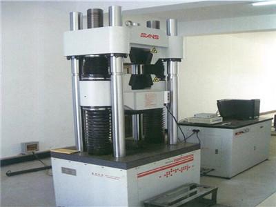 Duwa Inspection Equipment 5