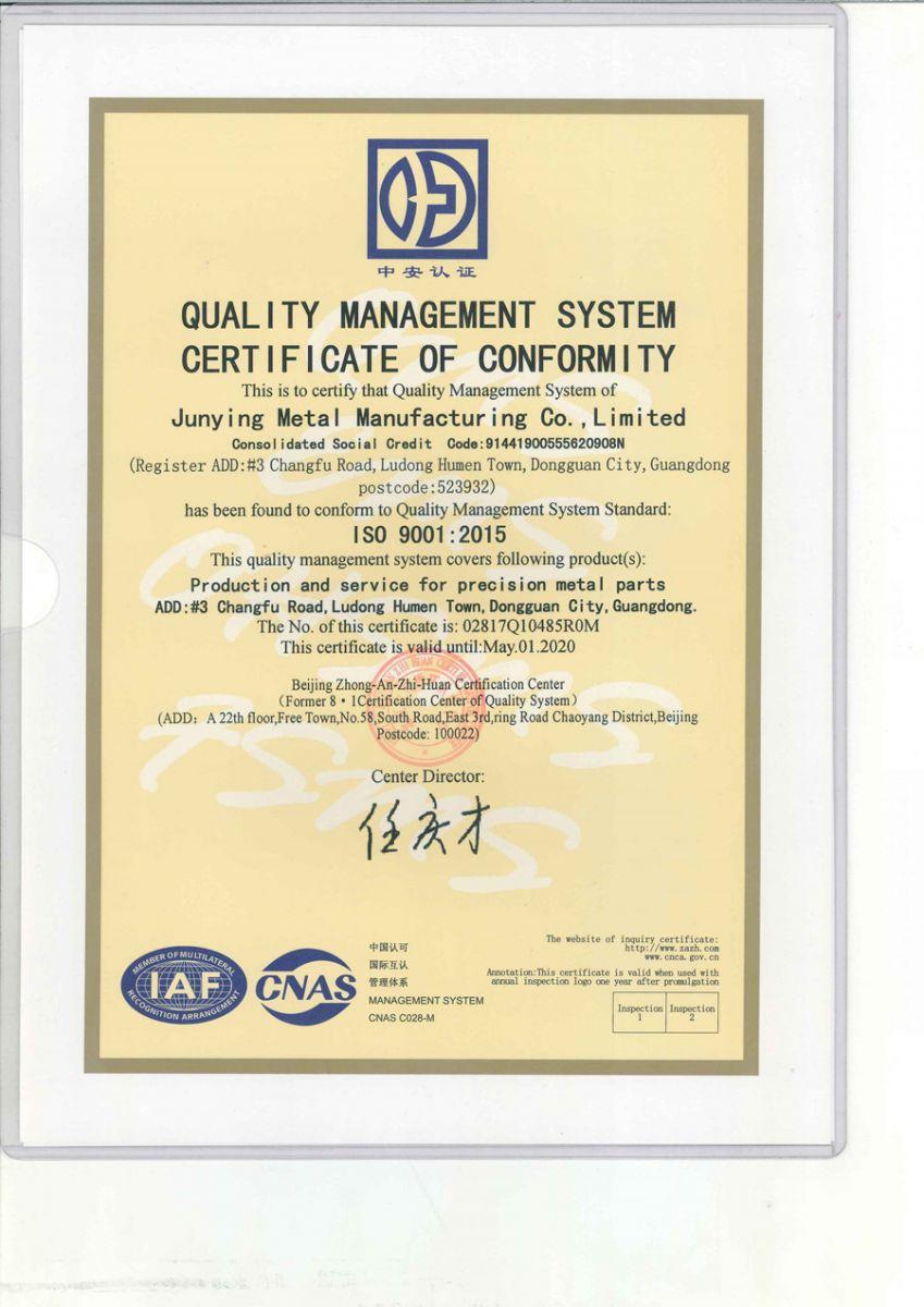 Junying's ISO Certificate