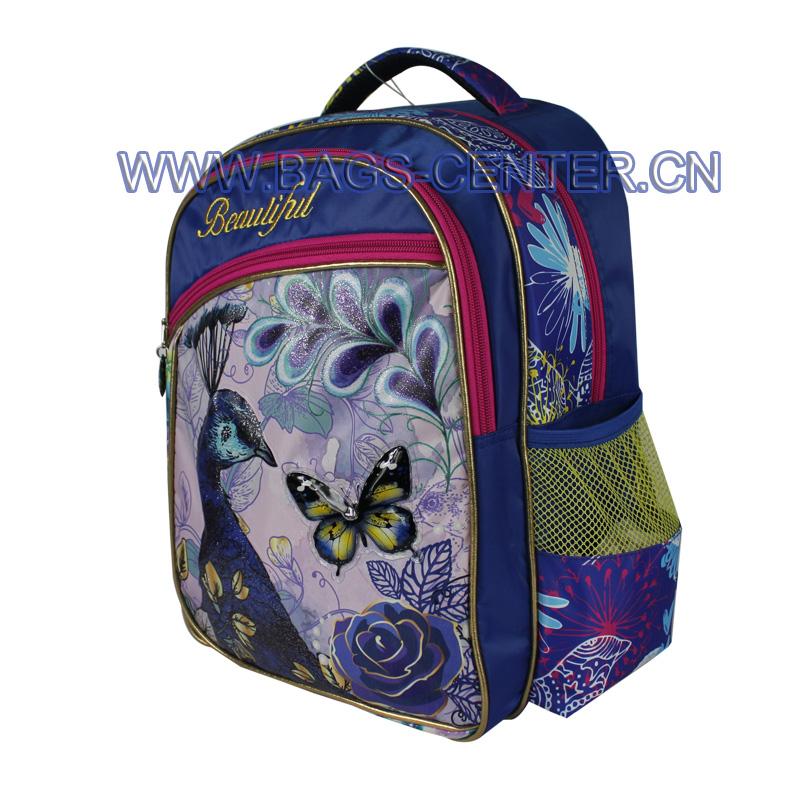Peacock Animal School Bags ST-15BF02BP