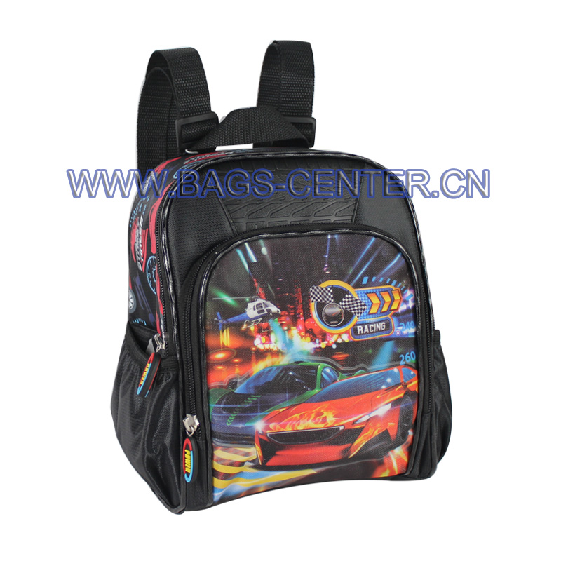 Kids Picnic Backpack ST-15SR07LB
