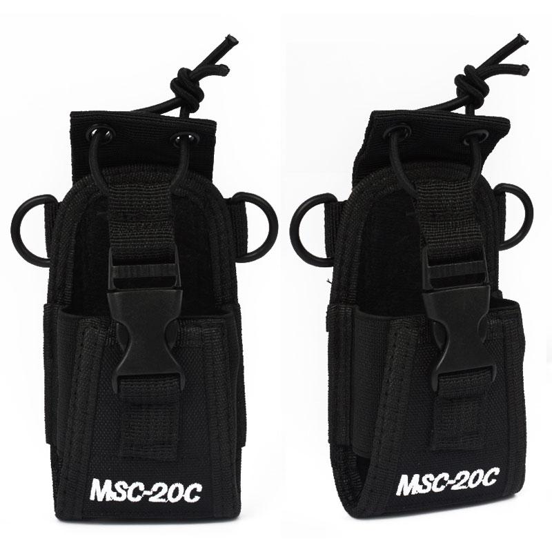 Multi-functional Radio Case Holder MSC-20C