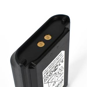 Vertex Standard Li-ion Two Way Radio Battery CSB-V132