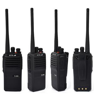 UHF DMR Digital Two Way Radio TC-828D