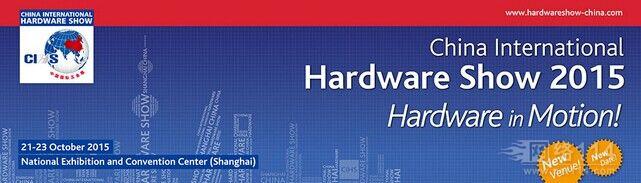 2015 China International Hardware Show