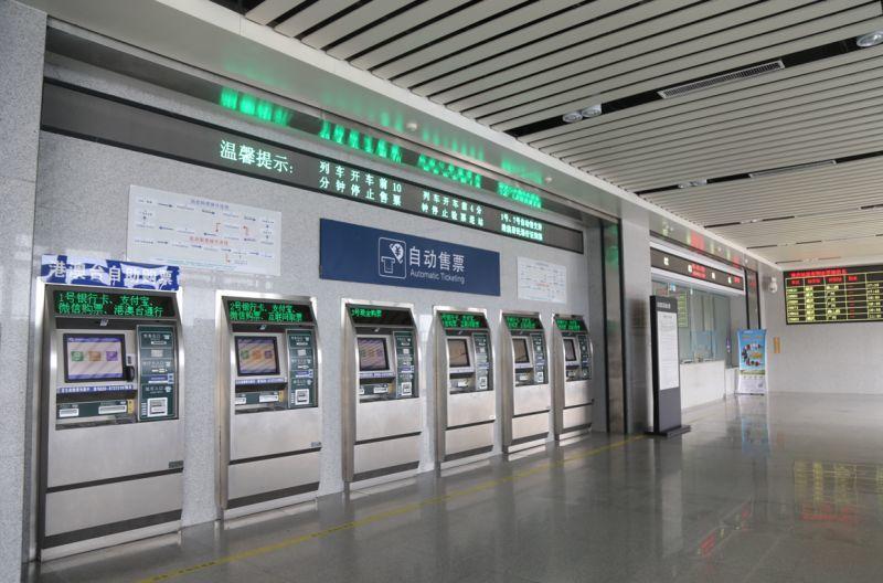The Ticketing Kiosk