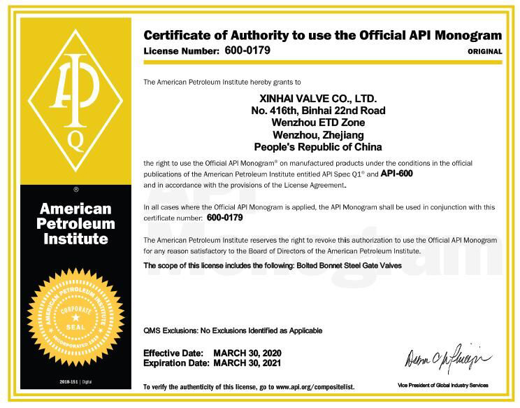 certificate authority api monogram official certificates