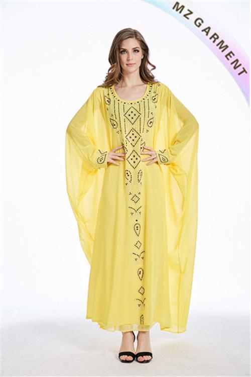 Arabic Women's Clothing