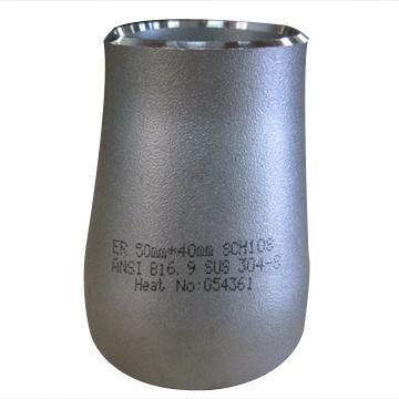 ANSI, ISO, JIS, DINE Concentric Reducers, DN15-DN1400, SCH 5-SCH 160